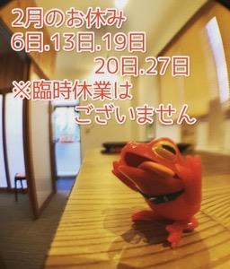 20170201-164216.jpg