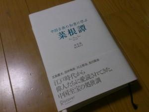 DSC_0085