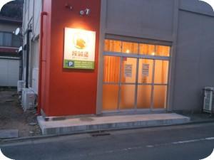 s-【Exif削除】DSC_0164